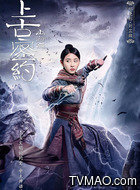 邱小彤(刘芷微饰演)