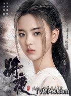 昊天(杨超越饰演)