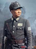 范成章(赵亮饰演)