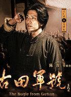 毛泽东(王仁君饰演)