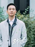 张志(王自健饰演)