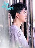 苏洋(黄宥明饰演)