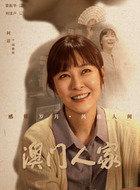 韩雅琪(柯蓝饰演)