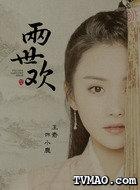 小鹿(王嵛饰演)