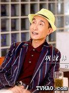 蒋大和(巩汉林饰演)