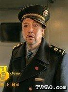 列车员(贾冰饰演)