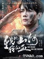 石尚武(李亭哲饰演)