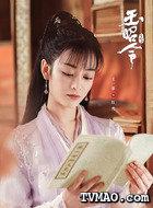 红鸾(王一菲饰演)