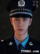陈宇(王一博饰演)
