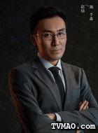 于淼(赵煊饰演)