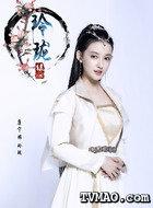玲珑/狼隐(康宁饰演)