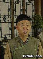 三德子(赵亮饰演)