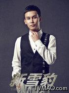 刘志辉(吴承轩饰演)