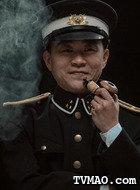 郑队长(裴魁山饰演)