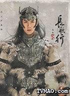 阿诗勒隼(吴磊饰演)