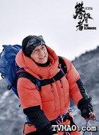老年杨光(成龙饰演)