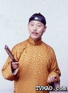 周彝贵(李成儒饰演)
