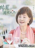 奶奶(归亚蕾饰演)