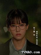 杨蕊森(杨子姗饰演)