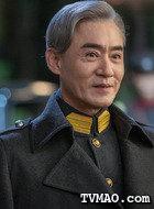徐伯均(修庆饰演)