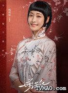 苏佩瑶(杨祺如饰演)