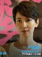 EMMA MEIER(卢靖姗饰演)