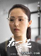 王曼丽(董璇饰演)