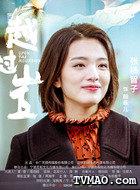 赖菲儿(张杨智子饰演)