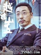 弗兰克(宁理饰演)