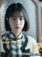 秦紫舒(李溪芮饰演)