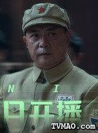局长(迟志强饰演)