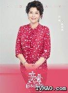 陈莉莉(田岷饰演)