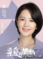 江梅(李春嫒饰演)