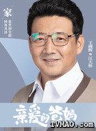 江天怀(王砚辉饰演)