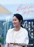 杨宜(袁志博饰演)