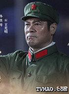 王光明(孙洪涛饰演)