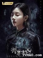 陈思(王鹤润饰演)