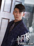 唐耀峰(王翌舟饰演)