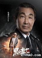 邰勇峰(杜源饰演)