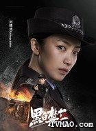 杨晓蕾(刘晓洁饰演)