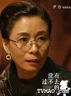 王向藜(刘丹饰演)