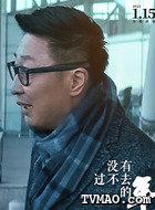 肖凡(林永健饰演)