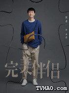孙磊(张鲁一饰演)