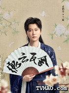 兰陵(孟鹤堂饰演)