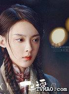 小青(杨之楹饰演)