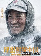 老钱(王劲松饰演)