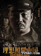 徐磊(王迅饰演)