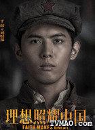 刘财福(千喆饰演)