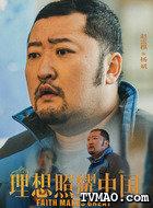 杨斌(冰与火角色)(赵雷棋饰演)