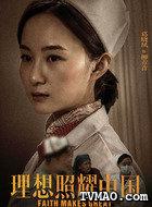 柳青青(葛晓凤饰演)